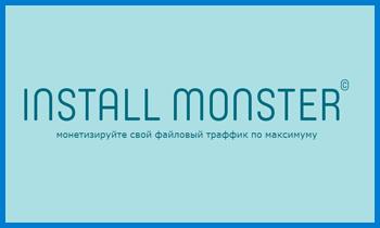 Installmonster.ru отзывы