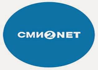 SMI2.net отзывы