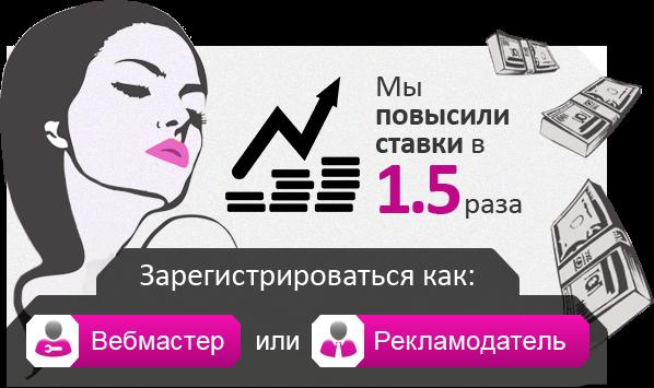 TizerLady.ru отзывы