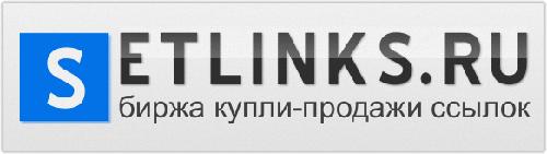 setlinks.ru отзывы