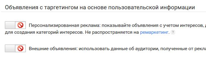 1483826630_bezymyannyy[1]